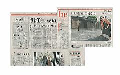 05_09c