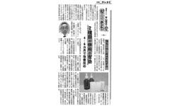 nagoya20120526