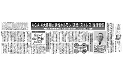 nagoya20130731