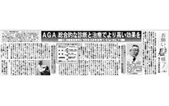 nagoya20130904